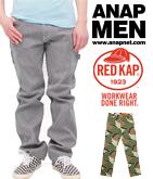 RED KAP 【Regular Fit】 2typeペインターパンツ