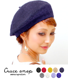 9カラーウールベレー帽