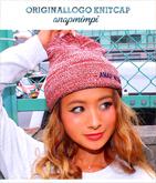 MIMPIロゴ刺繍ニット帽