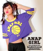 バスケットボール&ロゴTシャツ