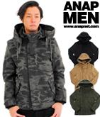 ウールボリュームフードジャケット