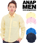5カラーラミーロングスリーブシャツ