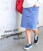2デザインフロントボタンデニムスカート