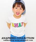 カラフルロゴプリントシンプルTシャツ