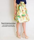 リゾート風イラストスカート
