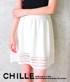 裾カットワークフレアスカート