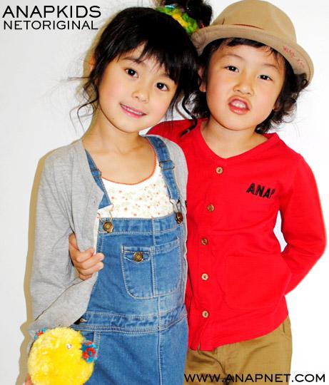 http://www.anapnet.com/kids