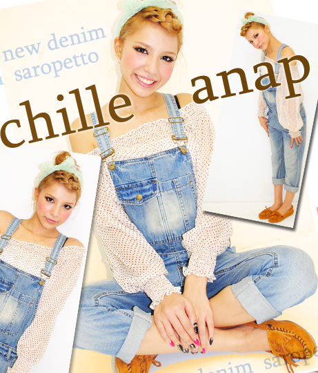 http://www.anapnet.com/chille