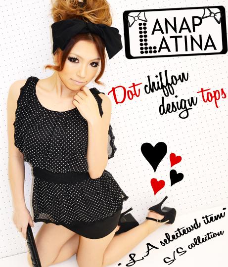 http://www.anapnet.com/latina